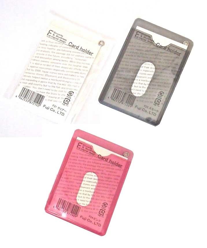 パスケース(1枚用) | ファイル&ホルダー|製品情報, カードサイズ | 株式会社エイチエス